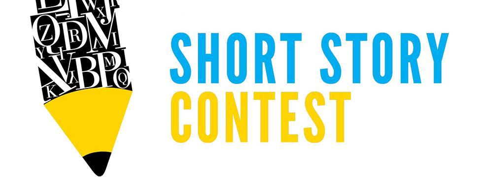 Short Story Contest Banner